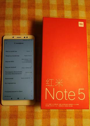 Xiaomi redmi note 5, продам