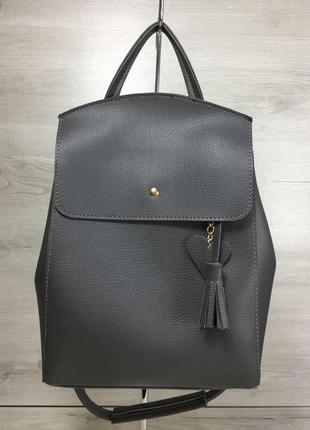 Женский серый рюкзак сумка рюкзак городской рюкзак трансформер...