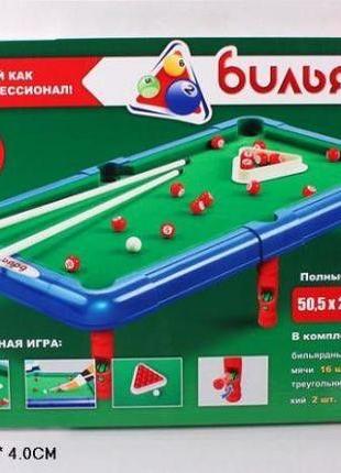 """Настольная игра бильярд """"Joy Toy"""""""