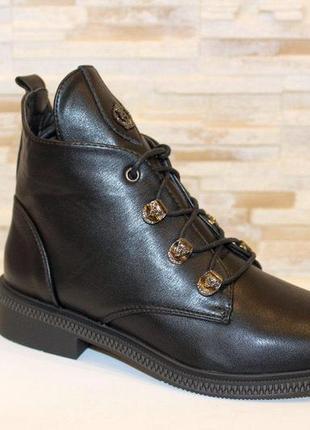 Стильные женские черные демисезонные ботинки на шнурках низкий...