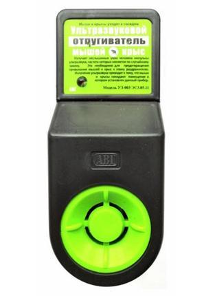 Ультразвуковой отпугиватель мышей и крыс УЗ-003, 150 кв.м.