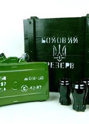 Боевой резерв, мина МОН-50, подарок солдату, военному, мужчине...