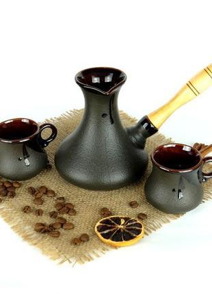 Турка Аладдин керамическая с деревянной ручкой в наборе с чашками