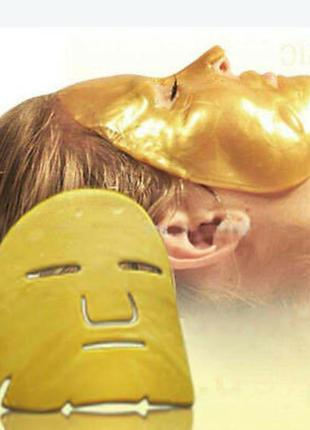 Гидрогелевая маска с коллагеном и золотом🥇