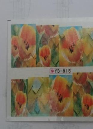 Слайдер-дизайн для ногтей 🌷 тюльпаны