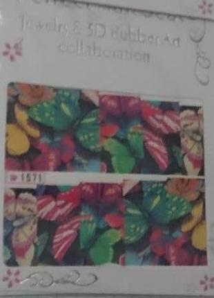 Слайдер-дизайн для ногтей бабочки