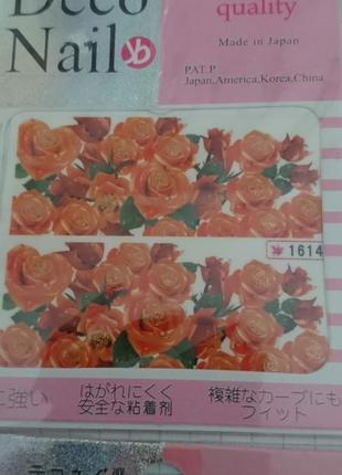 Слайдер-дизайн для ногтей сверкающие розы sale