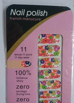 Дизайн для ногтей 💐 яркие цветы