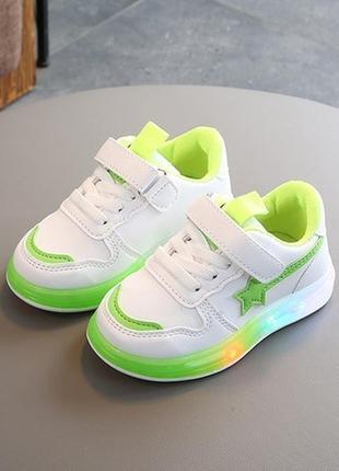 Детские кроссовки с подсветкой