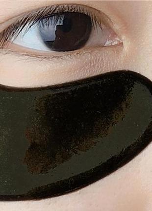 Коллагеновые гидрогелевые патчи под глаза