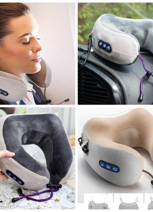 Подушка массажная U-shaped massage pillow
