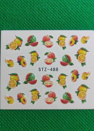 Слайдеры летние фрукты