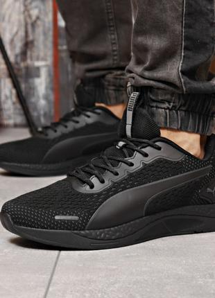 Мужские кроссовки  Puma Proplate (41-46р)