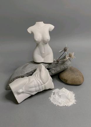 Гипсовые фигуры мужской торс, мужское тело и женское тело