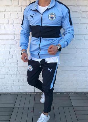 Спортивный костюм мужской puma голубой / спортивний комплект ч...