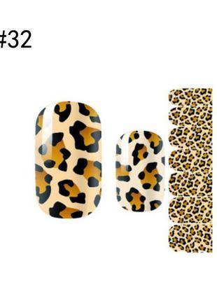 Готовый дизайн ногтей 🐆 леопард sale