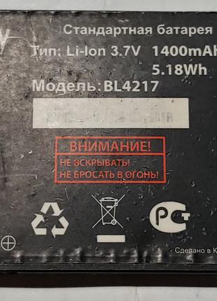 Аккумулятор Батарея Fly BL4217