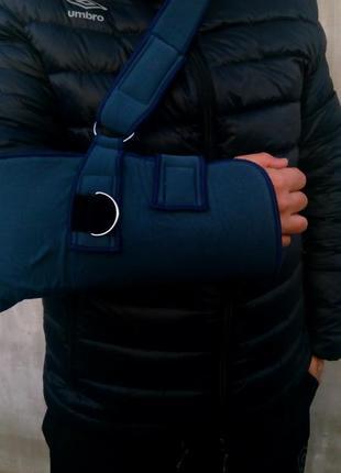 Поддерживающий бандаж для руки