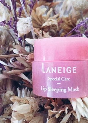 Ночная маска для 💋 губ laneige
