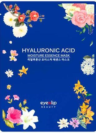 Тканевая маска увлажнение eyenlip с гиалуроновой кислотой