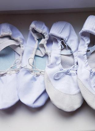 Балетки, чешки, обувь для танцев,гимнастики,тренировок,балета