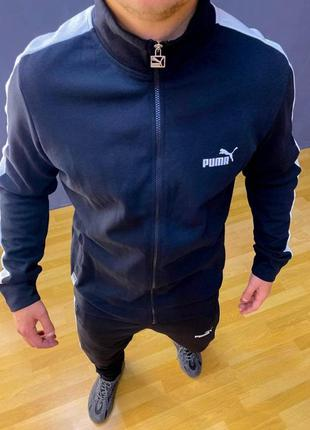 Спортивный костюм мужской puma синяя / спортивний комплект чол...