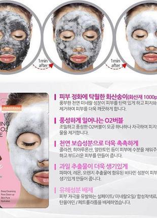 Кислородная тканевая маска с вулканической глиной purederm