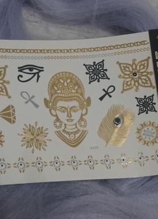 Временные татуировки , тату в египетском стиле золотые