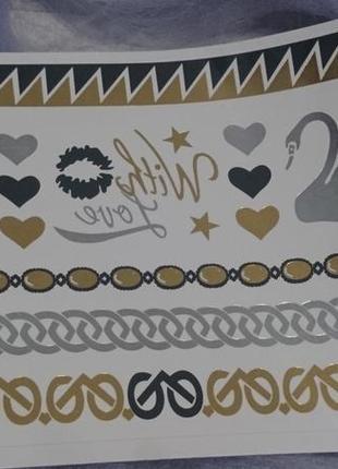 Временные татуировки , тату лебеди with love золото, серебро