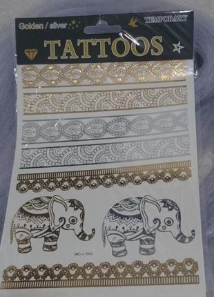 Временные татуировки , тату индийские 🐘 слонызолото, серебро