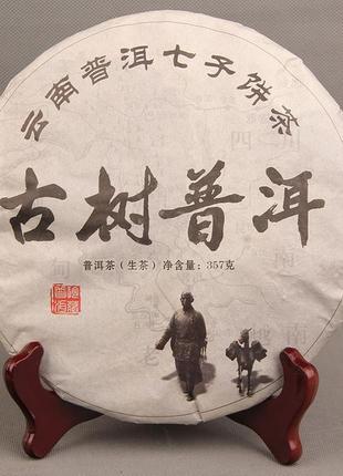 Пуэр Шен Китайский чай , 375 гр, 3олотий лист.