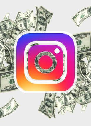 Удаленная работа в Instagram,без опыта работы,от 16 лет