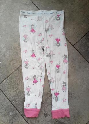 Пижамни штани