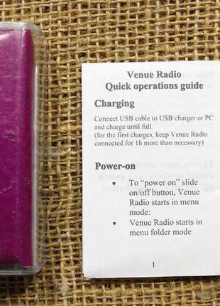 MP3 плеер - Venue audio