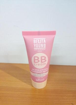 Bielita belita young bb cream bb крем для лица photoshop-эффект