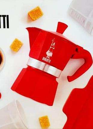 Подарочный набор Bialetti кофеварка Moka Express 8 предметов