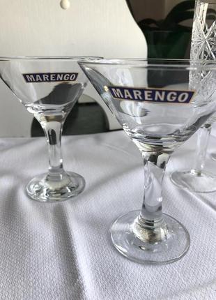Бокалы 2шт.для мартини