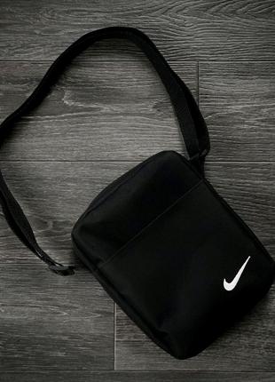 Барсетка-месенжжер Nike,Найк,сумка мужская,стильная