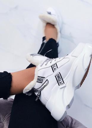 Ботинки (зима - эко мех)