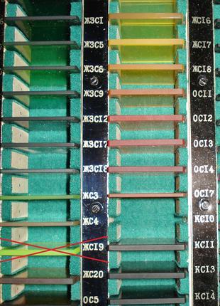 Набор образцов цветных оптических стекол (CCCР)