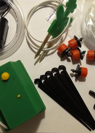 Автоматический полив для комнатных растений