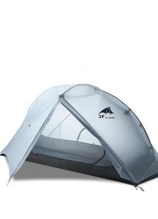 Палатка 3F UL GEAR Piaoyun 1 местная двухслойная.