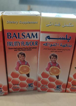 Натуральный сироп от кашля Египет