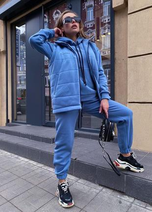 "Спортивный костюм тройка ""милан"" 💎"