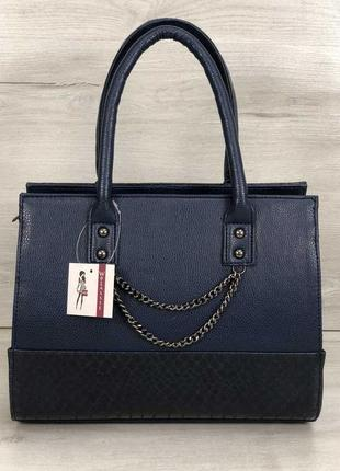 Женская классическая каркасная сумка синего цвета с цепочкой