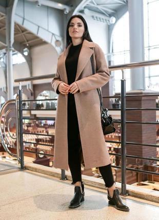 Элегантное демисезонное пальто мадрид🔥