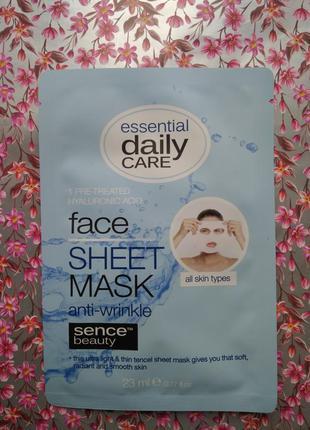 Тканевая маска для лица против морщин essential daily care
