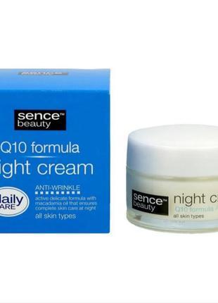 Ночной антивозрастной крем для лица от морщин с коэнзимом q10 ...