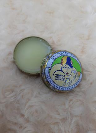 Gal collection парфюмированный увлажняющий бальзам для губ гел...