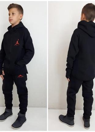 Детский теплый костюм с перчаткой эир начес на мальчика, черный